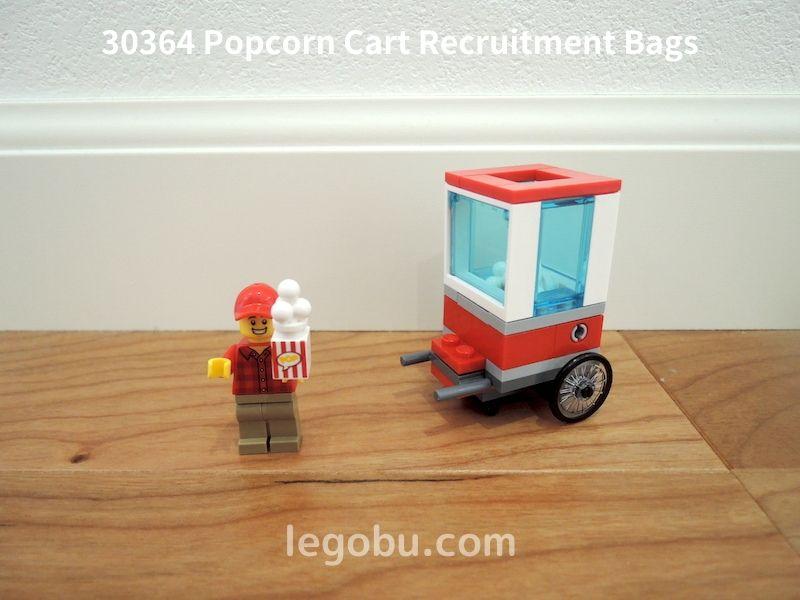 30364 ポップコーンカート