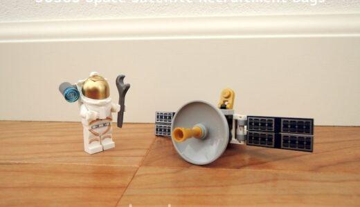 30365 宇宙飛行士と人工衛星【レビュー】