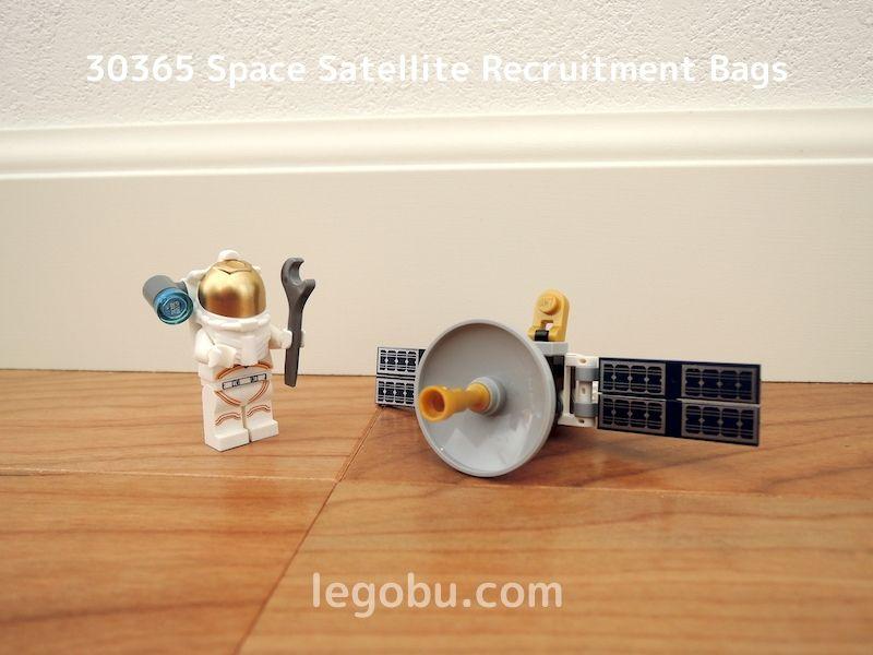 30365 宇宙飛行士と人工衛星 組み立てた