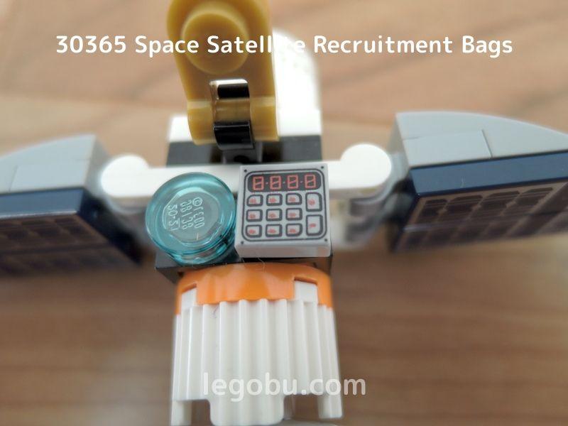 30365 宇宙飛行士と人工衛星