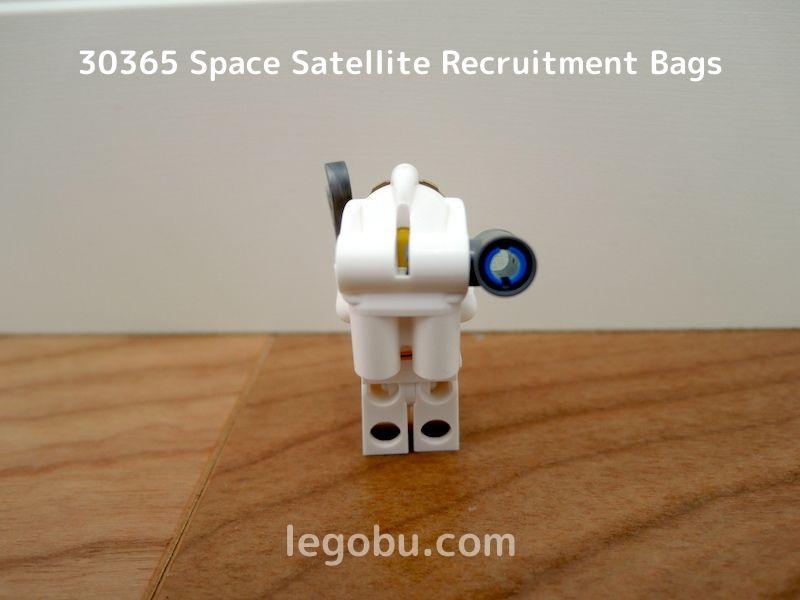 30365 宇宙飛行士と人工衛星 ミニフィグ