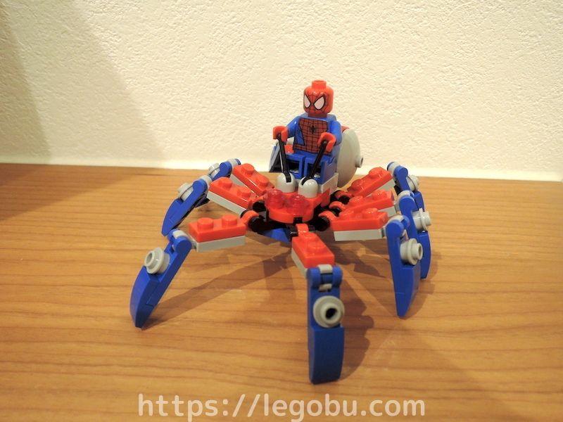 30451 スパイダーマン ミニスパイダークローラー ポリバッグ 組み立てた