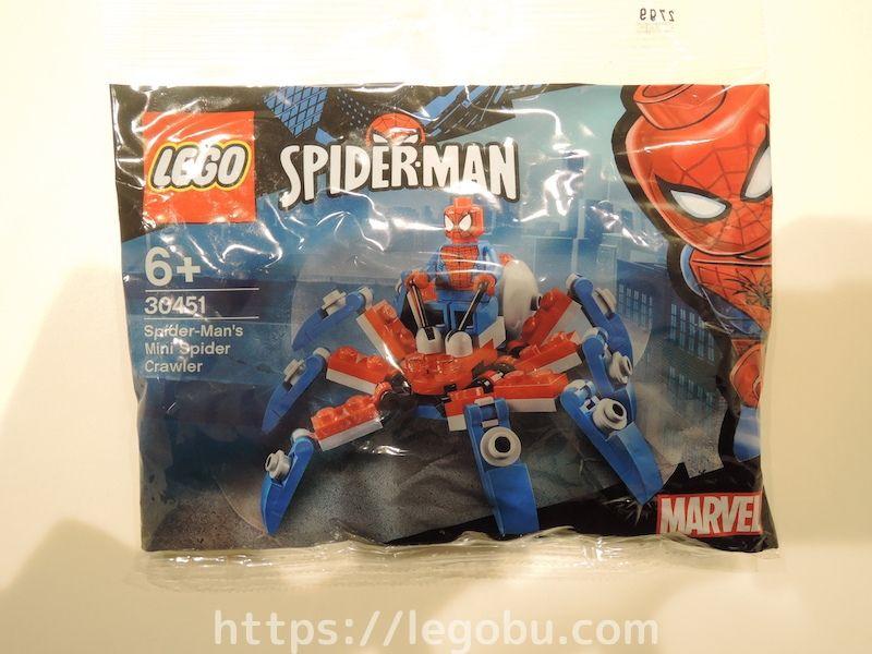 30451 スパイダーマン ミニスパイダークローラー ポリバッグ
