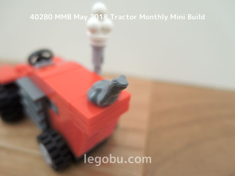 40280 MMB May 2018 Tractor Monthly Mini Build カエル