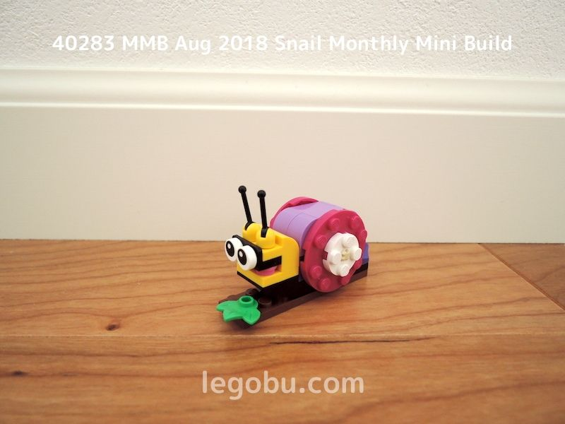 40283 MMB Aug 2018 Snail Monthly Mini Build 組み立てた