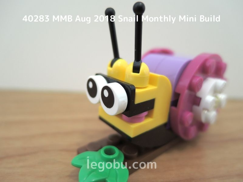 40283 MMB Aug 2018 Snail Monthly Mini Build 顔