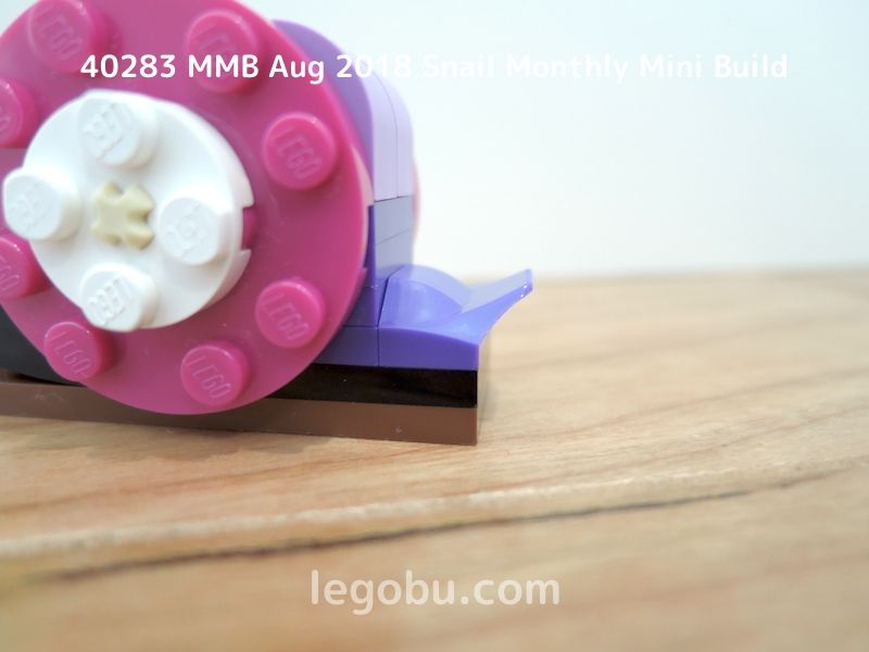 40283 MMB Aug 2018 Snail Monthly Mini Build しっぽ