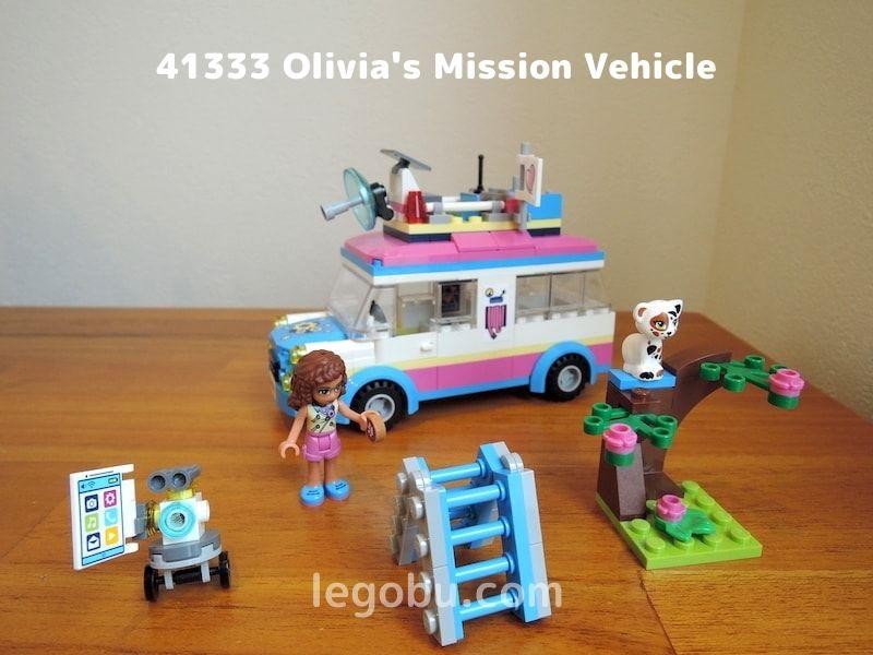41333 オリビアのミッションワゴン
