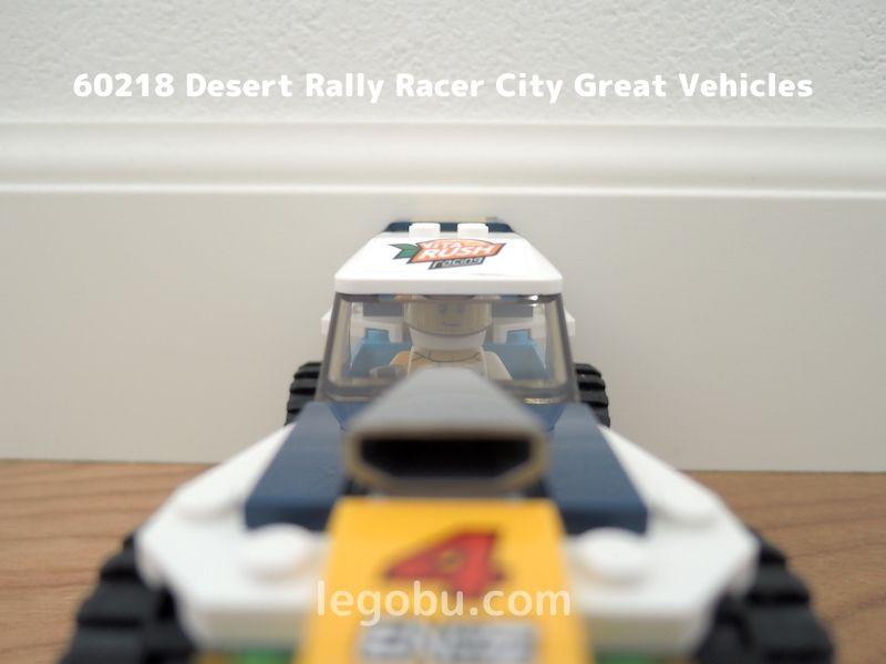 60218 砂漠のラリーカー ミニフィグ