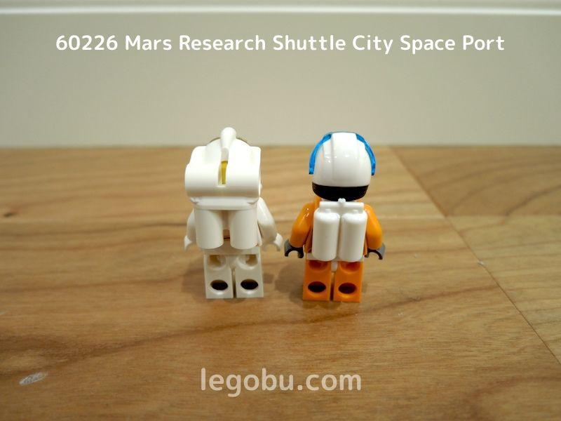 60226 超高速!火星探査シャトル ミニフィグ