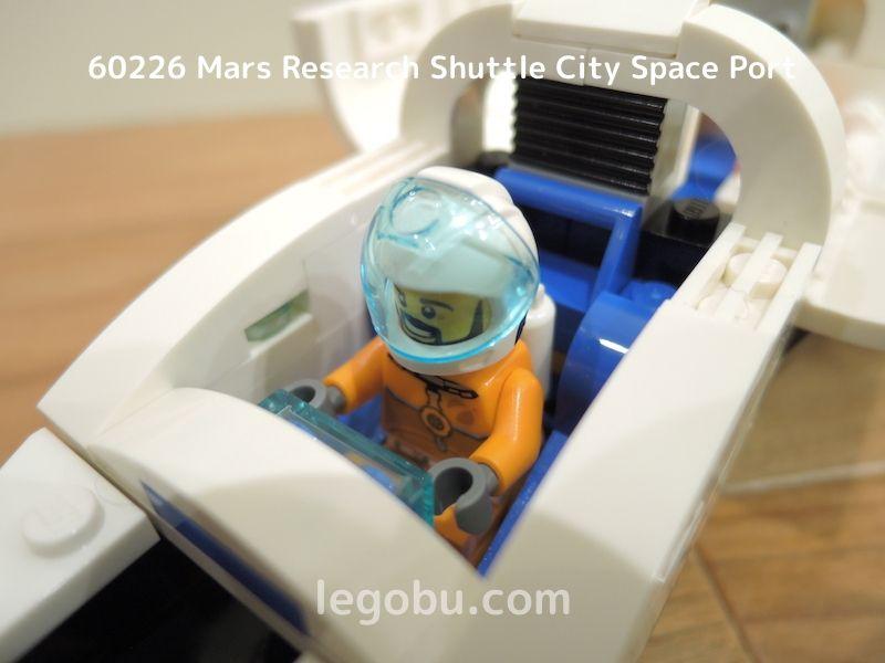 60226 超高速!火星探査シャトル 乗り込める