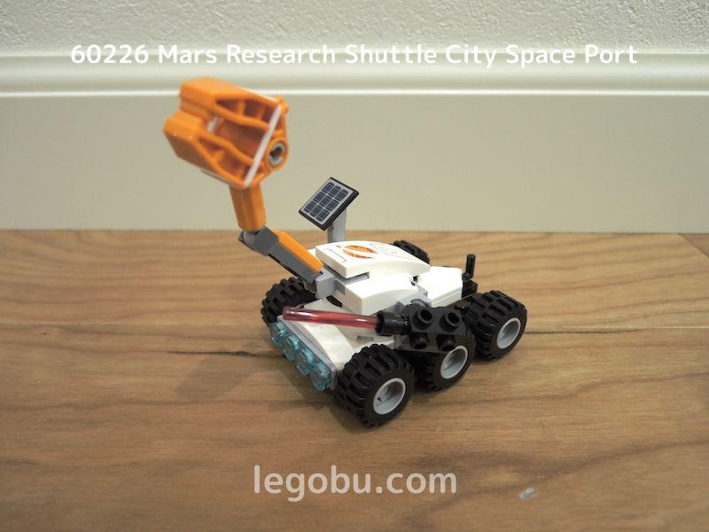 60226 超高速!火星探査シャトル ローバー