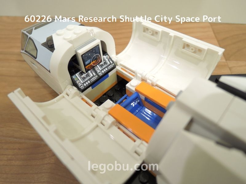 60226 超高速!火星探査シャトル コクピット