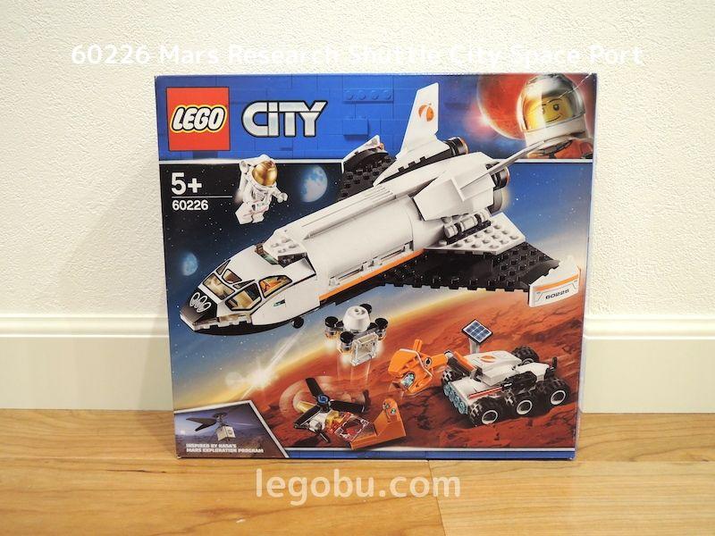60226 超高速!火星探査シャトル