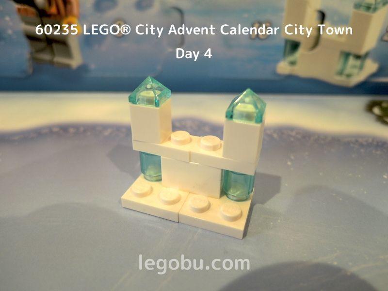 4日目:雪の城