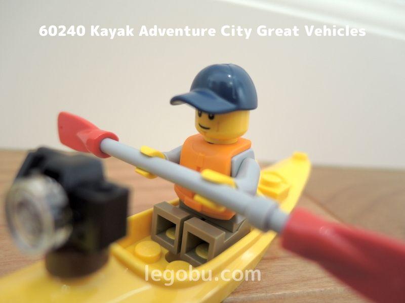 60240 カヤックとオフロードカー