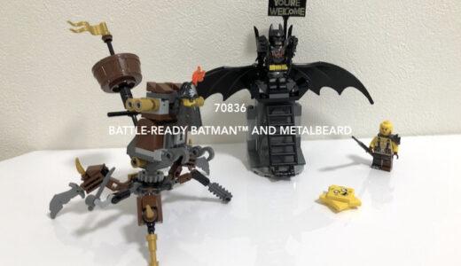 70836 バットマンとロボヒゲのアポカリプスブルグの救出【レビュー】