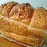 美味しい食パンがあれば朝から幸せ!『レアリッチ(旧:マーベリック)』の食パンが最近のお気に入り!