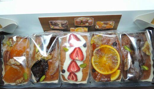 東京駅でお土産にかわいいパウンドケーキの詰め合わせを購入!『ドルチェフェリーチェ GRANSTA店』