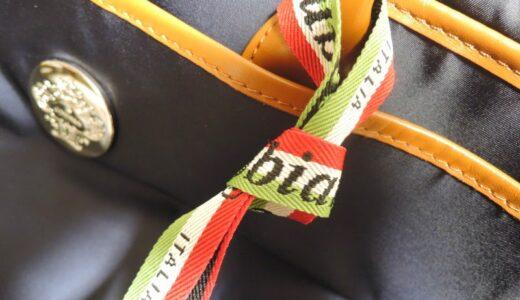 オロビアンコの鞄にあのひも(リボン)を付けて使うのはダサい?