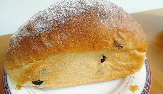 【パン】神戸・岡本にある有名店『フロイン堂』を初訪問!今回はぶどうパンを購入!