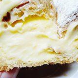 「イリエ」のクリームパンが売り切れていたのでしゃーなしでシュークリームを買ったらめっちゃ美味かった。