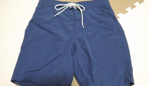 ユニクロの「スイムアクティブショーツ」を購入!水遊びはもちろん、街でも、そして女性でも履けそう。
