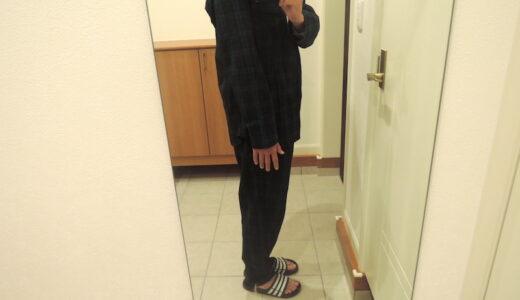 ユニクロのメンズパジャマは買いなのか?実際に買ってみてわかったサイズ感と着心地