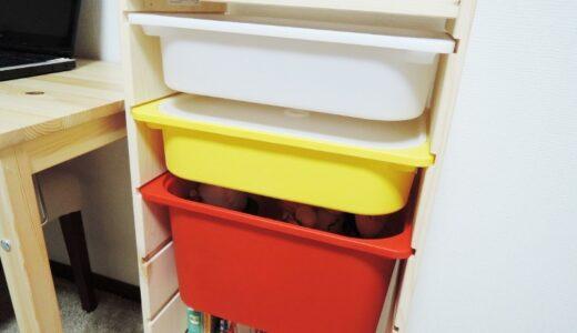 IKEAで「TROFAST/トロファスト おもちゃ収納シリーズ」のフレームを購入。