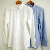 アイロンが面倒ならユニクロの「イージーケアコンフォートシャツ」は選択肢としてあり