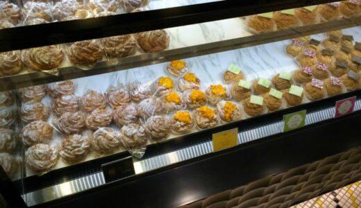 【エキマルシェ新大阪】『GRAND CHOUX CREAM(グランシュークリーム)』のシュークリームはクリームが濃厚で香りが良くて絶品でした【おすすめ】