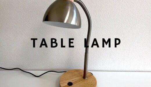 オリンピア照明のLEDテーブルランプ