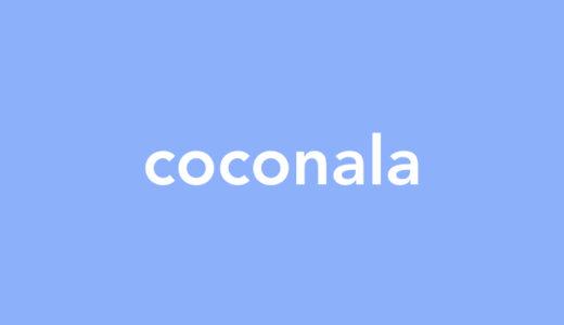 """『coconala』を利用して、大満足のSNSアイコンを作成してもらった!""""nicospyder""""様ありがとうございました!"""