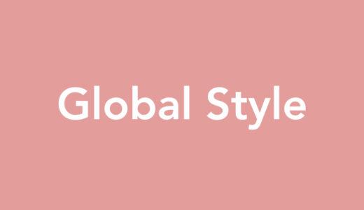 【早割45日納期】『Global Style』でスーツを作りました!【2着で¥46,000〜】