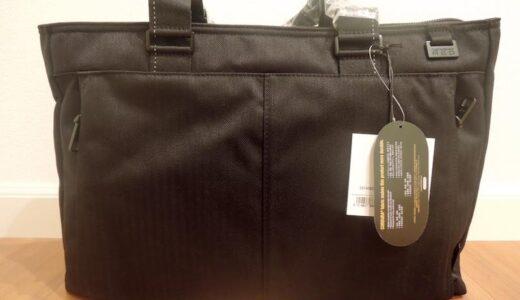 「Samsonite RED×THE SUIT COMPANY」のビジネストートバッグを買ったのでレビュー